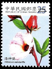 常129 花卉郵票(第1輯)