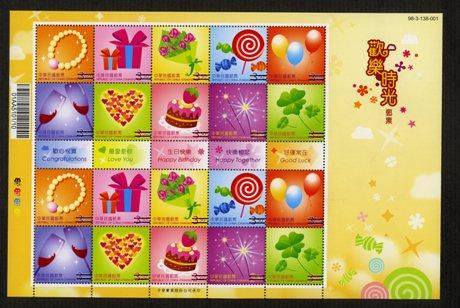 常131 歡樂時光郵票(個人化郵票)