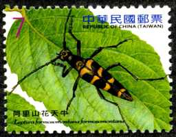 Def.132 Long-horned Beetles Postage Stamps (III)