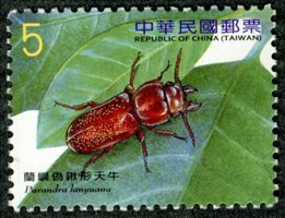 Def.132  Long-horned Beetles Postage Stamps (IV)