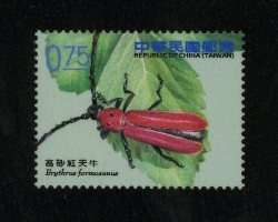 Def.132 Long-horned Beetles Postage Stamps (I)
