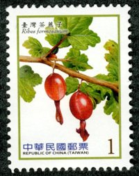 Def.136 Berries Postage Stamps (Continued II)