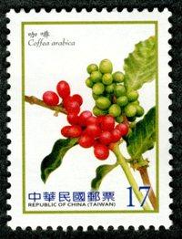 常136漿果郵票(續2)
