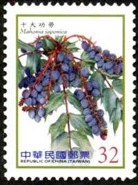 常136 漿果郵票(續)