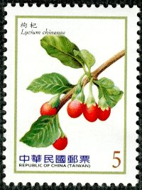 Def.136 Berries Postage Stamps (Continued III)