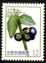 ( 常136.3)常136 漿果郵票
