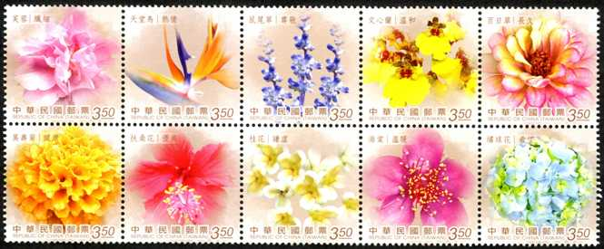 Def.137 Personal Greeting Stamps – The Language of Flowers (Continued)