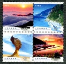 (常138.7-138.10)常138旅行臺灣郵票(續)