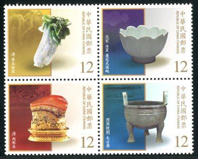 (常140-7-10  )常140  故宮經典文物郵票 ─ 個人化郵票