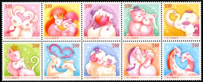 Def.141 Personal Greeting Stamps – Best Wishes (Continued)