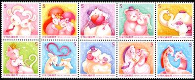 (常141.11-141.20 )常141祝福郵票(續)