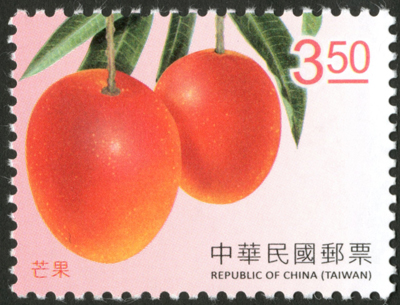 Def.142 Fruits Postage Stamps (Continued III)