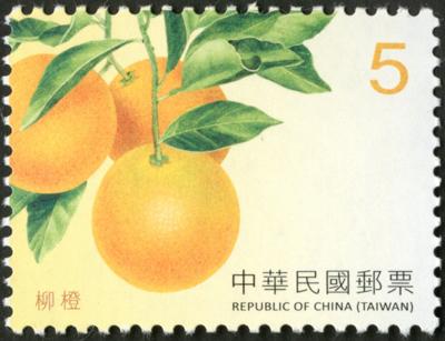 (常142.10 )常142   水果郵票(續3)