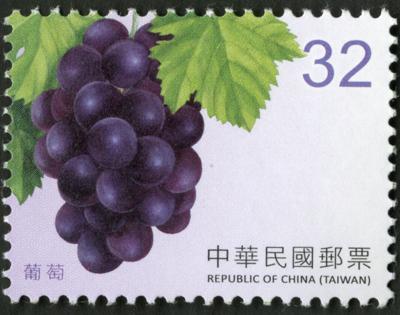 (常142.12 )常142   水果郵票(續3)