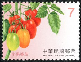 Def.142 Fruits Postage Stamps (Continued II)