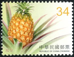 (Def.142.8)Def.142 Fruits Postage Stamps (Continued II)