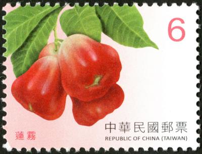 常142  水果郵票(續4)