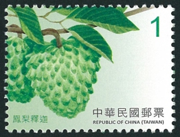 Def.142 Fruits Postage Stamps (Continued)