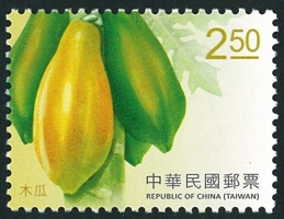 (Def.142.2)Def.142 Fruits Postage Stamps (Continued)