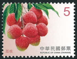 (Def.142.3)Def.142 Fruits Postage Stamps (Continued)