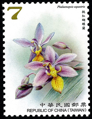 Def.146 Wild Orchids of Taiwan Postage Stamps (Continued III)