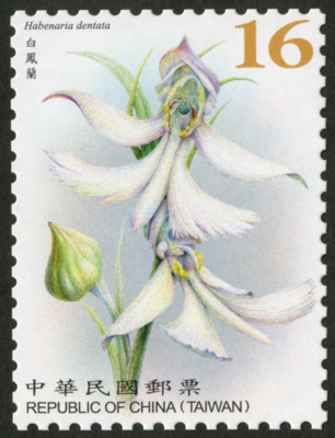 Def.146 Wild Orchids of Taiwan Postage Stamps (Continued II)