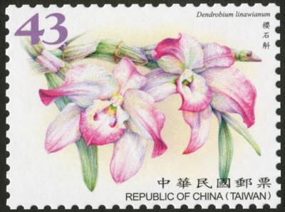 ( 常146.8)常 146  臺灣野生蘭花郵票(續2)