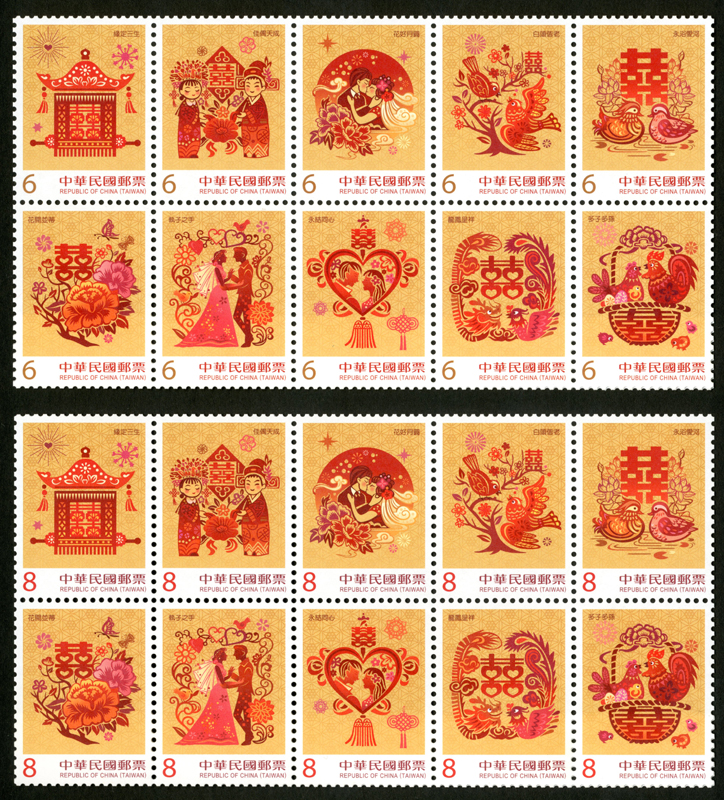()Def.147 Personal Greeting Stamps – Best Wishes (Continued II)