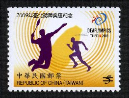 Com.315 21st Summer Deaflympics Taipei 2009 Commemorative Issue