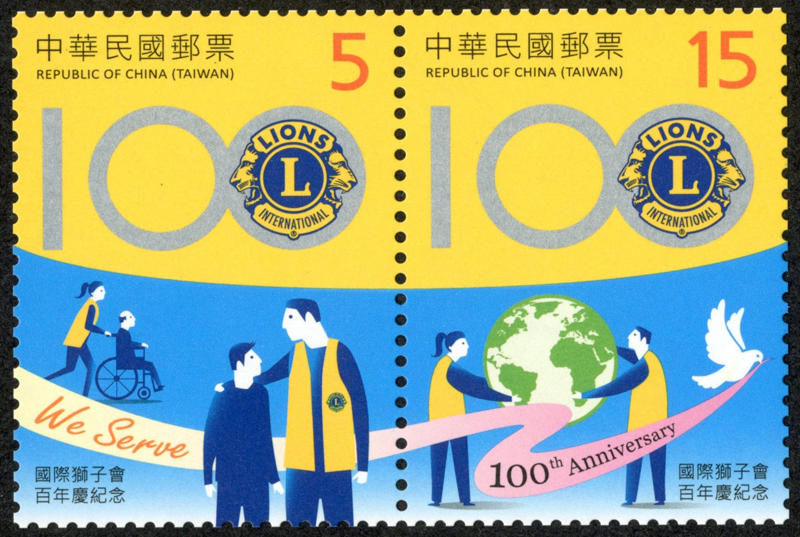 Com.334 Lions Clubs International Centennial Celebration Commemorative Issue