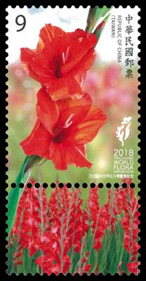 (Com.337.3)Com.337 2018 Taichung World Flora Exposition Commemorative Issue
