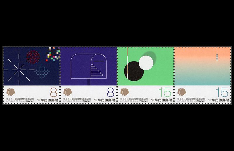 (紀340.1-340.4)紀340 第十五任總統副總統就職紀念郵票