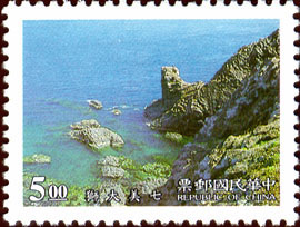 Special 356 Penghu National Scenic Areas Postage Stamps (1996)