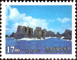 特356澎湖國家風景區郵票