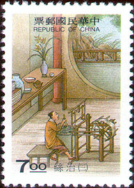 (S359.3)Special 359 Silk Postage Stamps(1996)