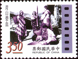(特361.2)特361電影郵票