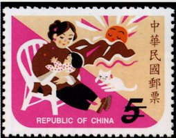 Sp.399 Children's Folk Rhymes Postage Stamps (Issue of 1999)