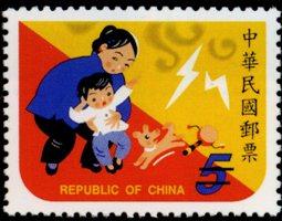 ( 特399.2)特399  童謠郵票( 八十八年版)