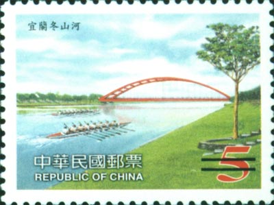 (Sp. 453.2)Sp.453 Taiwan Scenery Postage Stamps (Issue of 2003)
