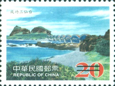 (Sp. 453.4)Sp.453 Taiwan Scenery Postage Stamps (Issue of 2003)