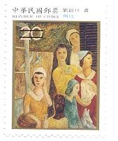 (特459.4) 特459 臺灣近代畫作郵票(93年版)