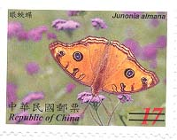 (Sp. 460.3)Sp.460 Taiwan Butterflies Postage Stamps (Issue of 2004)