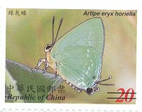 (Sp. 460.4)Sp.460 Taiwan Butterflies Postage Stamps (Issue of 2004)