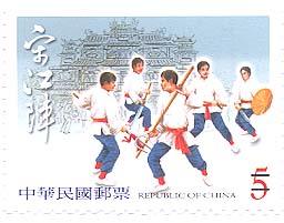 (特461-2)特461 臺灣民間藝陣郵票