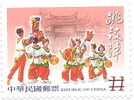 (特461-3)特461 臺灣民間藝陣郵票