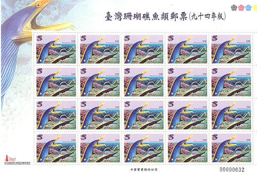 (Sp476_1)Sp.476 Taiwan Coral-Reef Fish Postage Stamps (Issue of 2005)