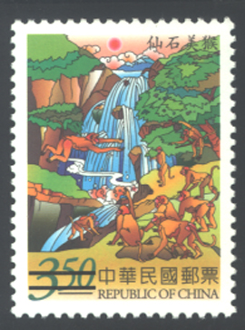 "Sp. 480 Chinese Classic Novel ""Journey to the West"" Postage Stamps (Issue of 2005)"