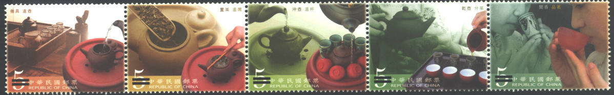 Sp. 483 Taiwan Tea Ceremony Postage Stamps