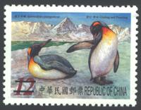 (特485.4)特485 可愛動物郵票-國王企鵝