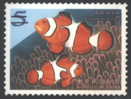 Sp. 489 Taiwan Coral-Reef Fish Postage Stamps (Issue of 2006)